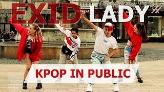 [KPOP IN PUBLIC CHALLENGE] EXID(이엑스아이디) 내일해(LADY) | YX
