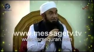 Aye ibn-e-Adam Maulana Tariq Jameel Latest Bayan