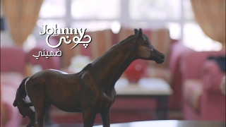 Domeny - Johnny | ضميني - جوني