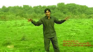 Barir Kacha Arsenogor by Rasharaj Dev Barman (Neapoleon)
