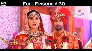 Ek Shringaar Swabhimaan - 27th January 2017 - एक श्रृंगार स्वाभिमान - Full Episode (HD)