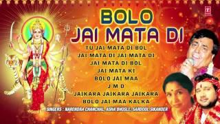 Bolo Jai Mata Di Devi Bhajans by NARENDRA CHANCHAL, ASHA BHOSLE, SARDOOL SIKANDAR I AUDIO JUKE BOX