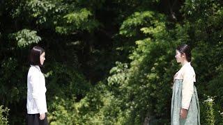 영화 '귀향' 두번째 티저 '가시리'