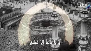 دعاء (اللهم لا تدع لنا في هذا الشهر العظيم ذنباً إلا غفرته ) بصوت الشيخ محمد السوهاجي