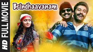 BRINDAVANAM | Full Hindi Dubbed Movie 2019 | Radhamohan | Arulnithi, Tanya, Vivek | Shan Sutharsan