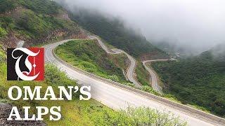 Salalah is Oman's French Alps