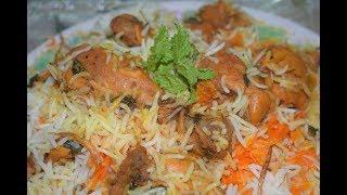Biryani Chicken Tikka || Chicken Tikka Biryani || New Style ||  Recipe Chicken Tikka Biryani ki