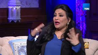 """بدرية طلبة: برنامج """"نفسنة"""" زود معرفة الناس بيا وقربني من جمهوري أكتر على مستوي الوطن العربي"""