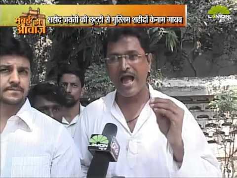 Bandra East se Mumbai ki Aawaz with Salamaat Ali ( Lemon news) 4 March 206 11:30 am Part-1