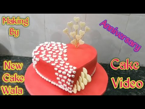 Anniversary Cake Heart shape cake how to make fancy decorations cake making by New Cake Wala