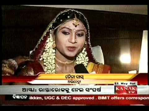 Xxx Mp4 Odia Actress Naina Dash Married To Siddharth Tiwari 3gp Sex