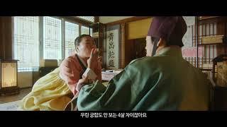 [궁합] Marital Harmony Trailer - Lee Seunggi,Kang Minhyuk, Shim Eunkyung