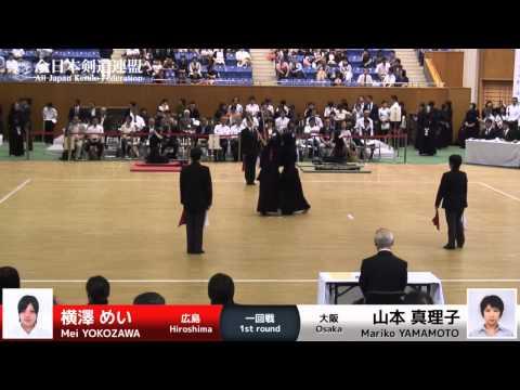 Xxx Mp4 Mei YOKOZAWA EK Mariko YAMAMOTO 54th All Japan Women KENDO Championship First Round 27 3gp Sex
