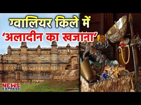 Xxx Mp4 Gwalior Fort Scindia 3gp Sex