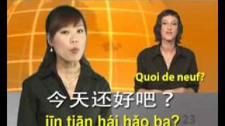 CHINOIS - SPEAKIT! - www.speakit.tv - (Cours vidéo) #53006