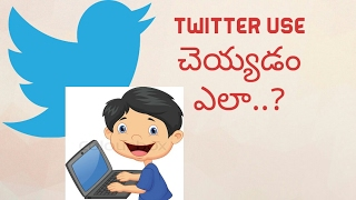 How to use twitter in mobile || Telugu