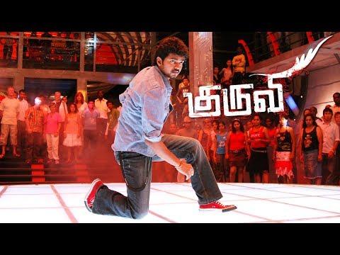 Xxx Mp4 Kuruvi Movie Kuruvi Tamil Full Movie Scenes Vijay Mass Fight Scene Suman Search For Vijay 3gp Sex
