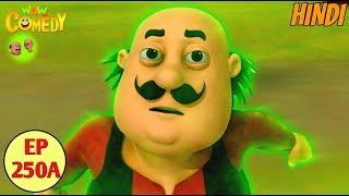 Motu Patlu in Hindi | 3D Animated Cartoon Series for Kids | Remote Control