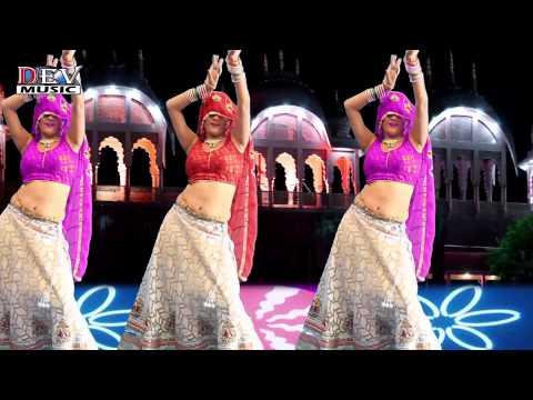 Rajasthani DJ Song 2015 |