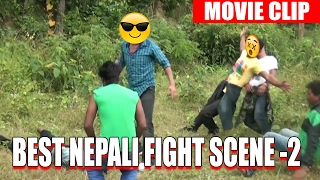 NEPALI BEST FIGHT SCENE PART 2    EPIC FIGHT AND DIALOGUE