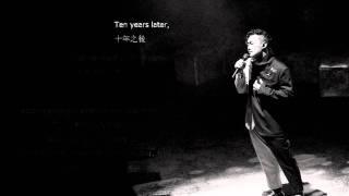 陳奕迅/ Eason Chan - 十年/ Ten Years, Eng Sub