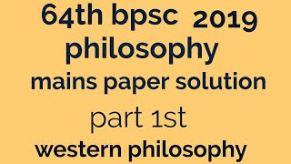 64th bpsc mains philosophy solution :- part 1st western philosophy