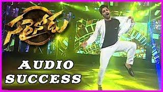 Allu Arjun Shaking Dance Performance @ Sarainodu Audio Success Celebrations || Rakul Preet Singh