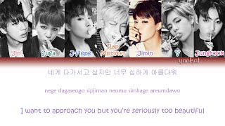 BTS (Bangtan Boys (방탄소년단) - War of Hormone (Color Coded Han|Rom|Eng Lyrics)