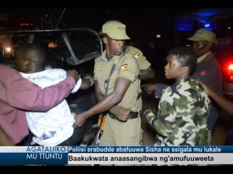 Poliisi erabudde abafuuwa Sisha ne ssigala mu lukale