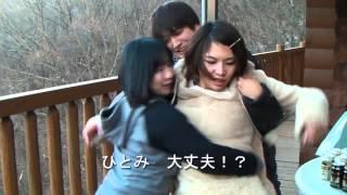 女優霊2013