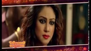 61 NO GARPAR LANE |  Premiere | New Bengali Movie | SitiCinema