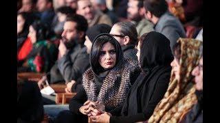 Fajr International Film Festival in Iran