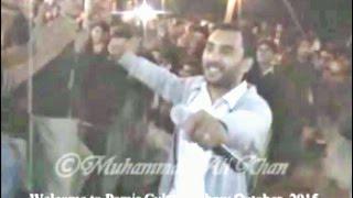 Muhsin Hayat 2017 - Garam Chashma program full video