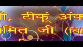HD Video 2016 New Bhojpuri Hot Song || Rate Diya Butake Piya || Ashok Soni, Pinky Tiwari