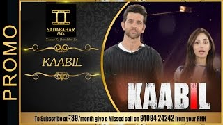 Hrithik Roshan And Yami Promote Kaabil On Sadabahar Hits - Upcoming Movie Kaabil 2017