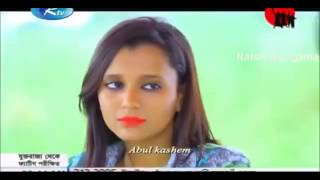 Bangla Romantic Natok Chup Ft Sabila Nur,Allen Shuvro   YouTube