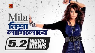 Nisha Lagilo Re | by Mila | Album Re-Defined | Music Video | ☢☢Official☢☢