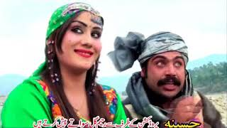 Pashto Attan Song