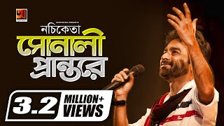 Sonali Prantore | Nachiketa | Romantic Bangla song 2018 | Hothat Brishti