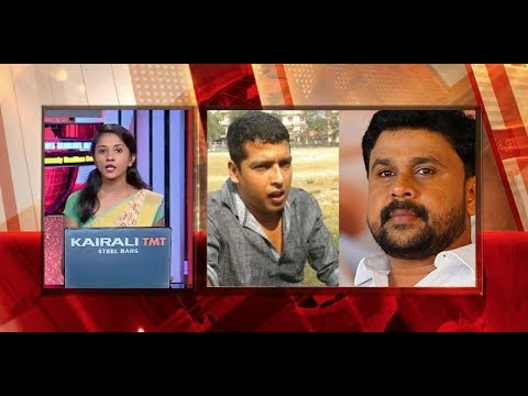 Xxx Mp4 Actress Issue Only Dileep And Pulsar Suni Involved In Conspiracy News 4 00 PM 3gp Sex