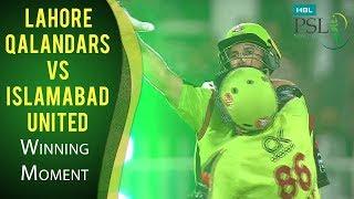 PSL 2017 Match 14: Lahore Qalandars Winning Moments