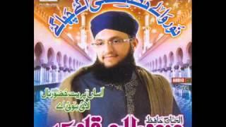 Teri Jaliyon ke Neechay - Hafiz Tahir Qadri New Album Naat 2011