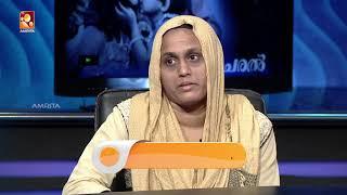 Kathayallithu Jeevitham | Today_16-08-2018 @ 9:30 PM | Amrita TV |