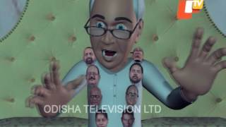 FULL CARTOON Ep04_13Nov_Naveen Patnaik