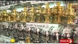 Iran made Electric, Natural Gas & Oil Samovars ساخت سماورهاي برقي گازي و نفتي ايران