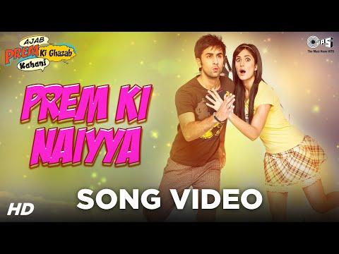 Xxx Mp4 Prem Ki Naiyya Ajab Prem Ki Ghazab Kahani Ranbir Kapoor Katrina Kaif Neeraj Suzanne 3gp Sex