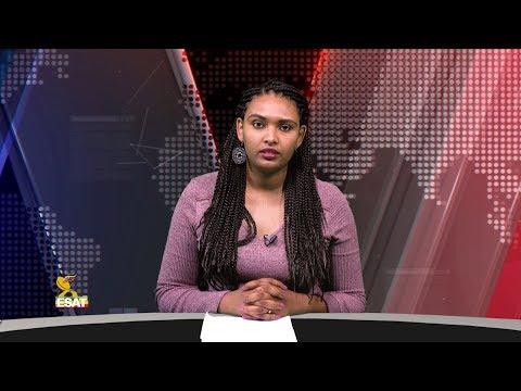 Xxx Mp4 ESAT DC Afaan Oromo Thur 19 Jul 2018 3gp Sex