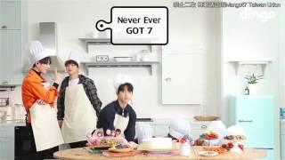 [中字]GOT7 - Never Ever (COOKING LIVE)