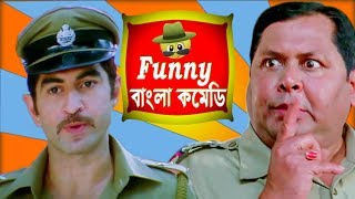 FIR Hobe Na||Jeet-Kharaj Mukherjee Comedy|HD|Funny Bangla Comedy
