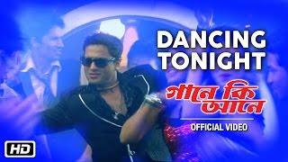 Dancing Tonight | Full Video  Song | Gaane Ki Aane | Zubeen Garg | Anindita Paul | Assamese Movie